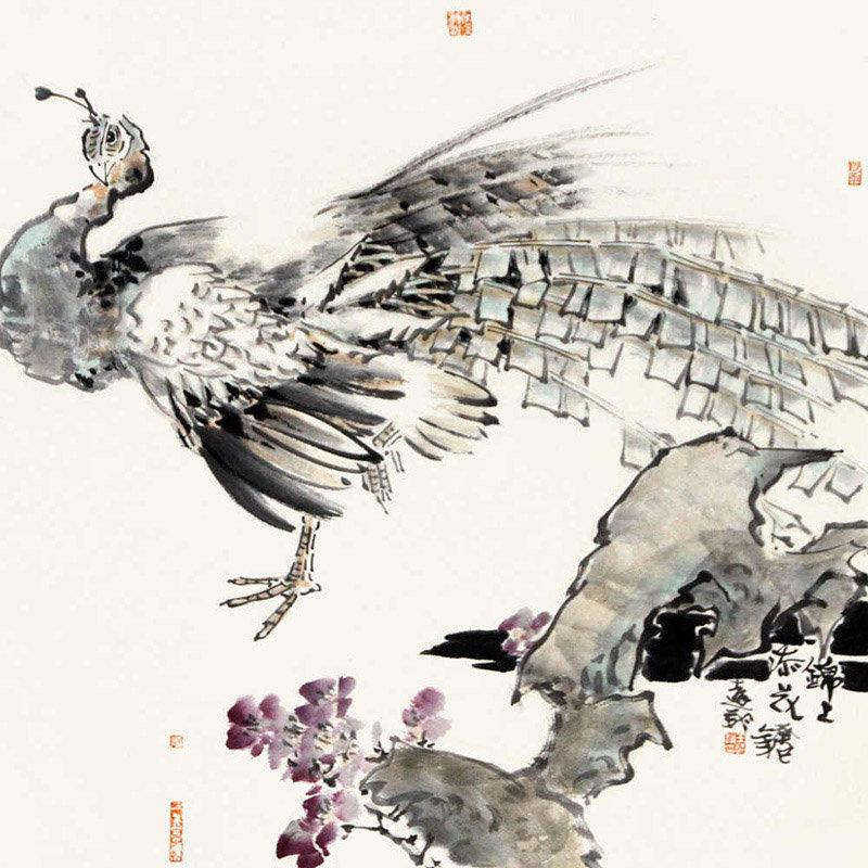 王远翔 锦上添花> 国画 花鸟画 水墨写意 孔雀 斗方