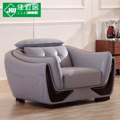 北欧现代 大小户型客厅转角皮沙发组合欧式皮艺沙发 t006(米白色 二人