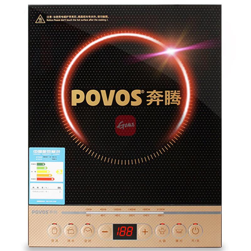 奔腾电磁炉pib11(ch2196)省电防水家用电炉灶(送汤锅)