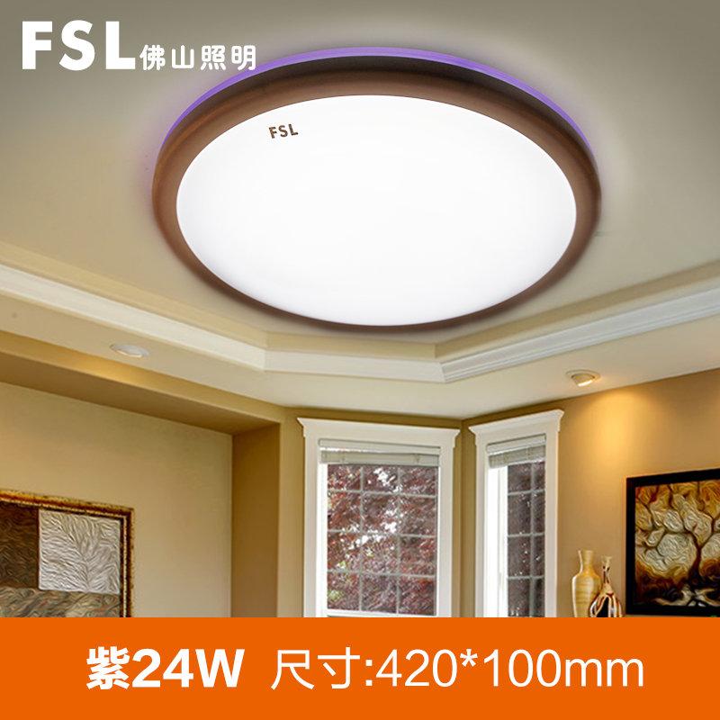 佛山照明(fsl)led吸顶灯现代简约圆形客厅卧室灯具灯饰雅灵(24w雅灵