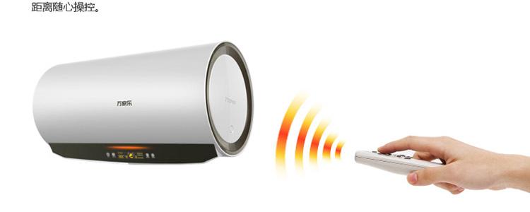 让热水器等你,温馨光影随时提醒剩余热水量 服务 包装清单 单向安全阀图片