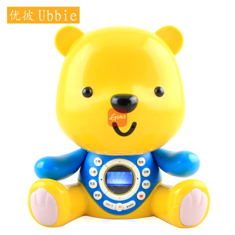 ubbie优彼 优智故事机 宝贝家小熊优比 优彼亲子熊 儿童玩具 早教机