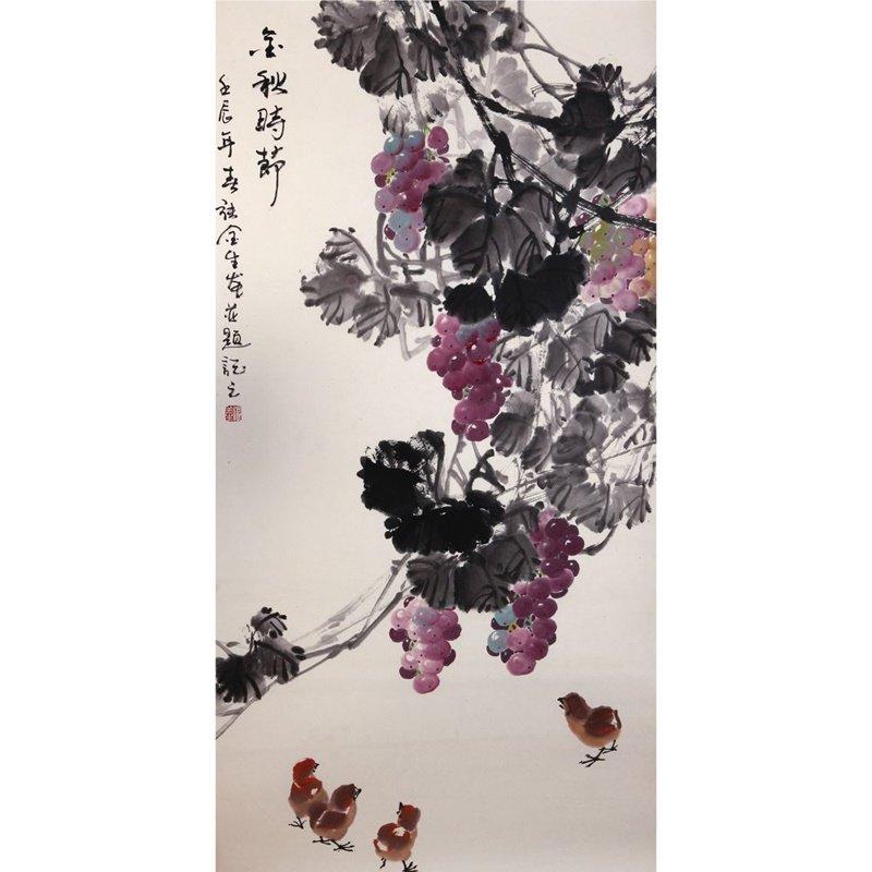 张金生 金秋时节3> 国画 花鸟画 水墨写意 瀚公 古风堂主人 葡萄 小鸡