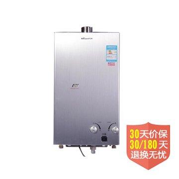 【万和jsq21-10a-9燃气热水器】万和jsq21-10a-9燃气