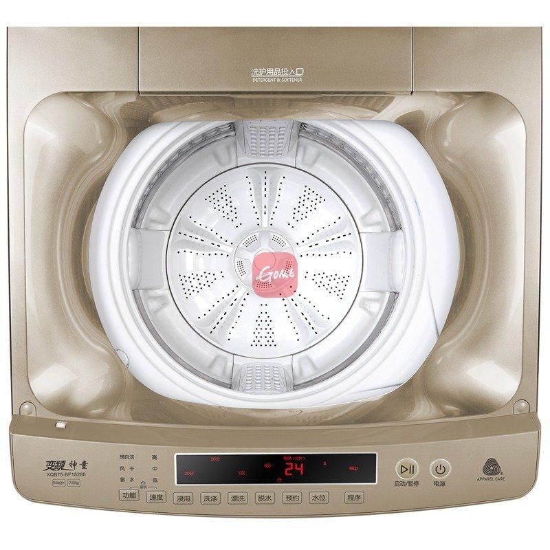 国美自营 海尔洗衣机xqb75-bf15288