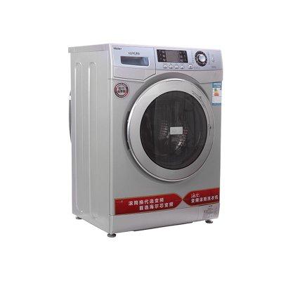 海尔(haier)xqg75-b1286洗衣机(灰色)【图片