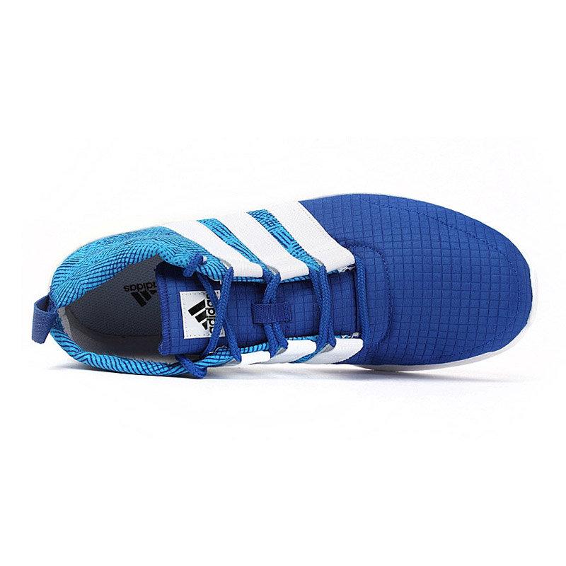 Adidas阿迪达斯2014新款男子运动跑步鞋M18488(M18488 42)第3张商品大图