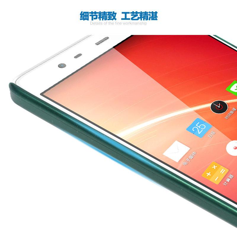 iCooya复古风手机套手机壳手机保护套 适用于中兴努比亚Nubia X6(爵士蓝 其他)第4张商品大图